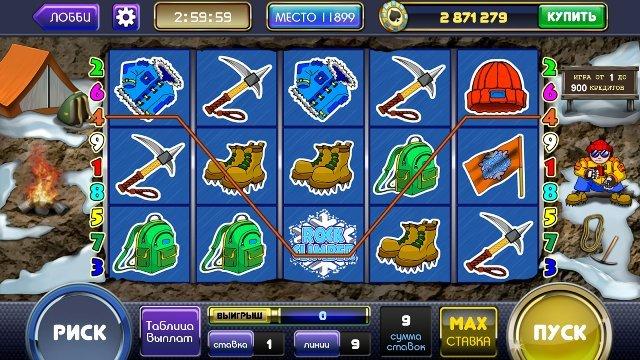 Игровые автоматы Вавада казино
